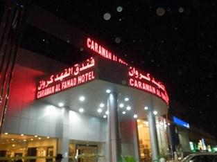 Al Fahad Hotel