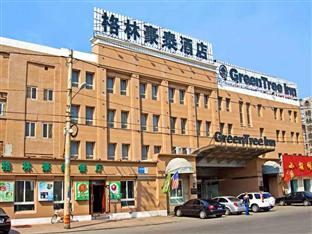GreenTree Inn Shenyang Consulate Business Hotel
