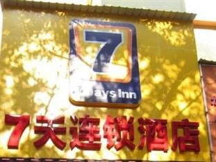 7 Days Inn Shenzhen Bao'an Bus Station