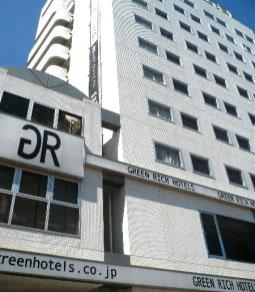Photo of Green Rich Hotel Suizenji Kumamoto