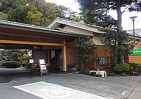 Ito Wakatsuki Annex