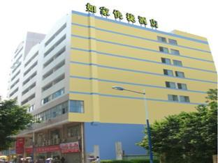 Home Inn (Guangzhou East Binjiang Road)