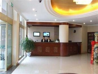 GreenTree Inn Yantai Airport Road Business Hotel