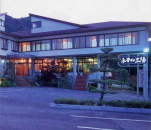 Hotel Sanyo