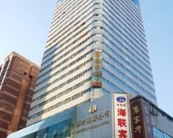 Photo of Hai Lian Hotel Shenzhen