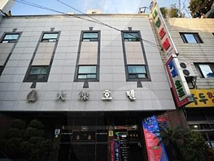 Daeyoung Hotel
