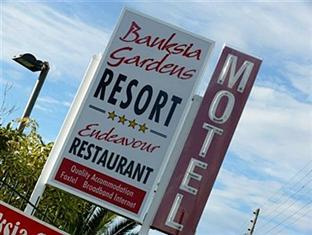 ‪Banksia Gardens Resort Motel‬