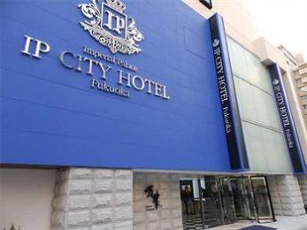 Photo of IP CITY HOTEL Fukuoka