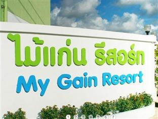 My Gain Resort