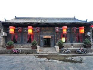 Zhengjia International Youth Hostel