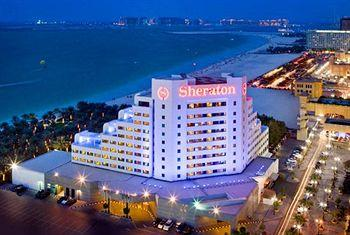 Photo of Sheraton Jumeirah Beach Resort Dubai