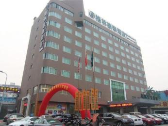 GreenTree Inn Ningbo Xingning Road Haiou Business Hotel