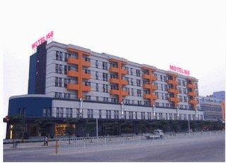 Photo of Motel 168 Shenzhen Longhua