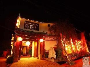 Jiuyu Village Shuhe Inn
