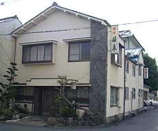 Business Ryokan Wakakusa