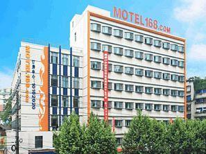 Motel 168 (Guiyang Jiefang Road)