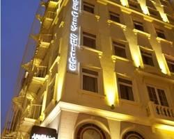 Photo of Pera City Suites Istanbul