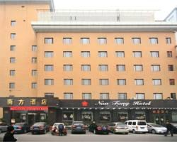 Photo of Nanfang Hotel (Anban Street) Xi&#39;an