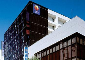 Photo of Comfort Hotel Sendai West