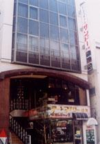 Photo of Business Hotel Sando Ise