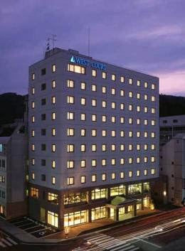 Hotel West Court Amami