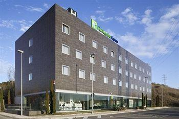 ‪Holiday Inn Express Pamplona‬