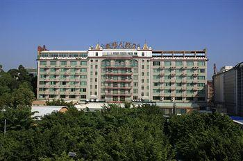 Photo of Nanfang Yiyuan Hotel Guangzhou