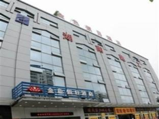 Golden Holiday Hotel (Zhuhai Meihua)