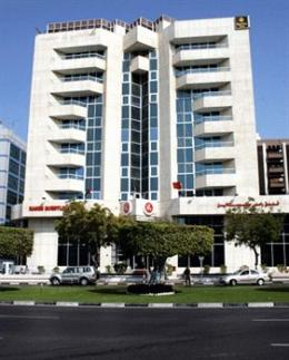 Photo of Ramee Guestline Hotel Dubai