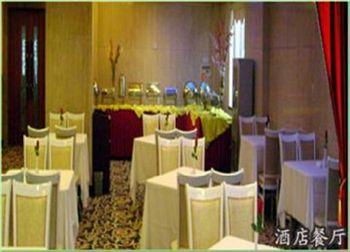Jiujiang Huaqi Holiday Hotel