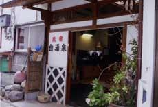 Jiyusen