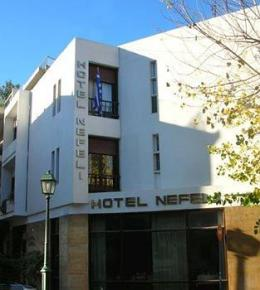 Photo of Hotel Nefeli Athens