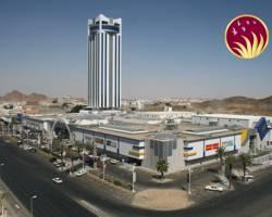 Photo of Awaliv International Hotel Taif