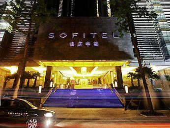 Sofitel Forebase Chongqing