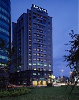Photo of City Lake Hotel Taipei