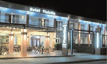 Photo of Hotel Violetta Kaména Voúrla