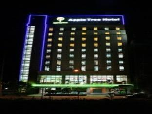 Photo of Apple Tree Hotel Gunsan