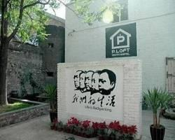 P.LOFT Youth Hostel