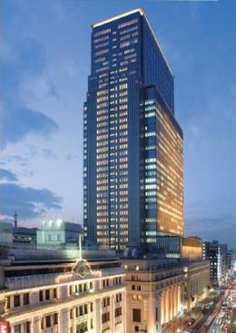 Mandarin Oriental, Tokyo