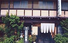 Kanko Ryokan Takayama