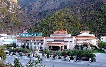 Qian He International Hotel Jiuzhaigou