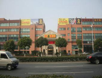 Super 8 Shijiazhuang Zhongshan West Road