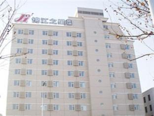 Jinjiang Inn (Weifang Dongfeng West Road)