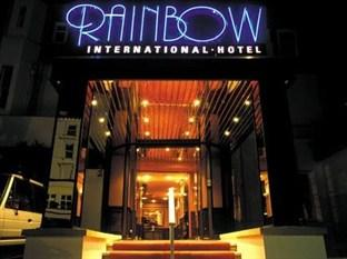 Photo of Rainbow International Hotel Torquay