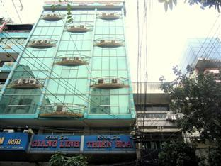 Photo of Thien Hoa Hotel Ho Chi Minh City