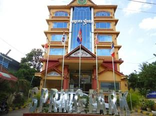 Photo of Spring Park Hotel Battambang
