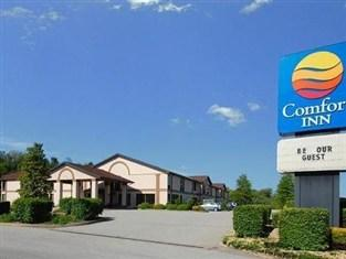 Days Inn Blairsville