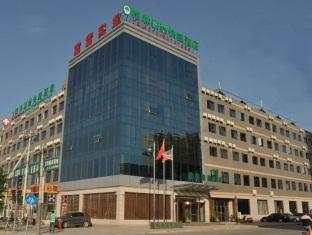 GreenTree Inn Beijing Changping Shahe Metro station Express Hotel