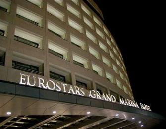 Photo of Eurostars Grand Marina Hotel Barcelona