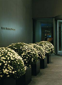 Park Hyatt Zurich